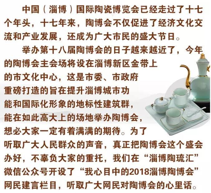 七星彩开奖结果走势图陶博会