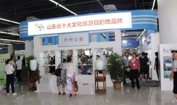 七星彩开奖结果走势图国际妇女儿童商品交易博览会