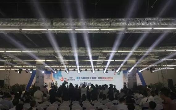七星彩开奖结果走势图国际陶瓷博览会