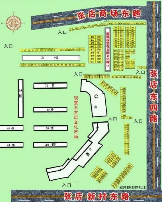 第五届全国观赏石古玩博览会