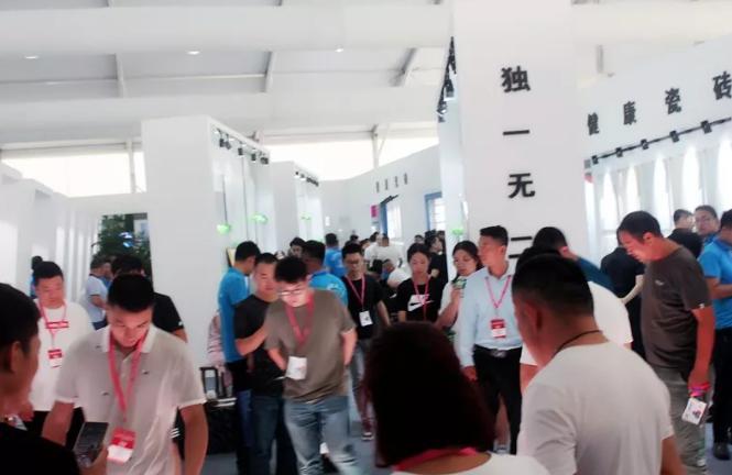 七星彩开奖结果走势图陶瓷博览会